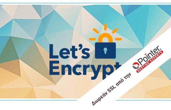 Δωρεάν SSL στην Ελλάδα