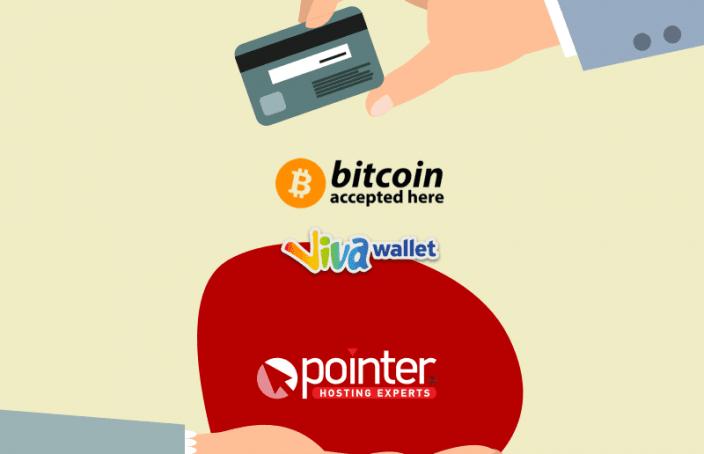 2 νέοι τρόποι πληρωμής στην Pointer!