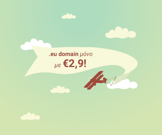 Προσφορά για domains .eu