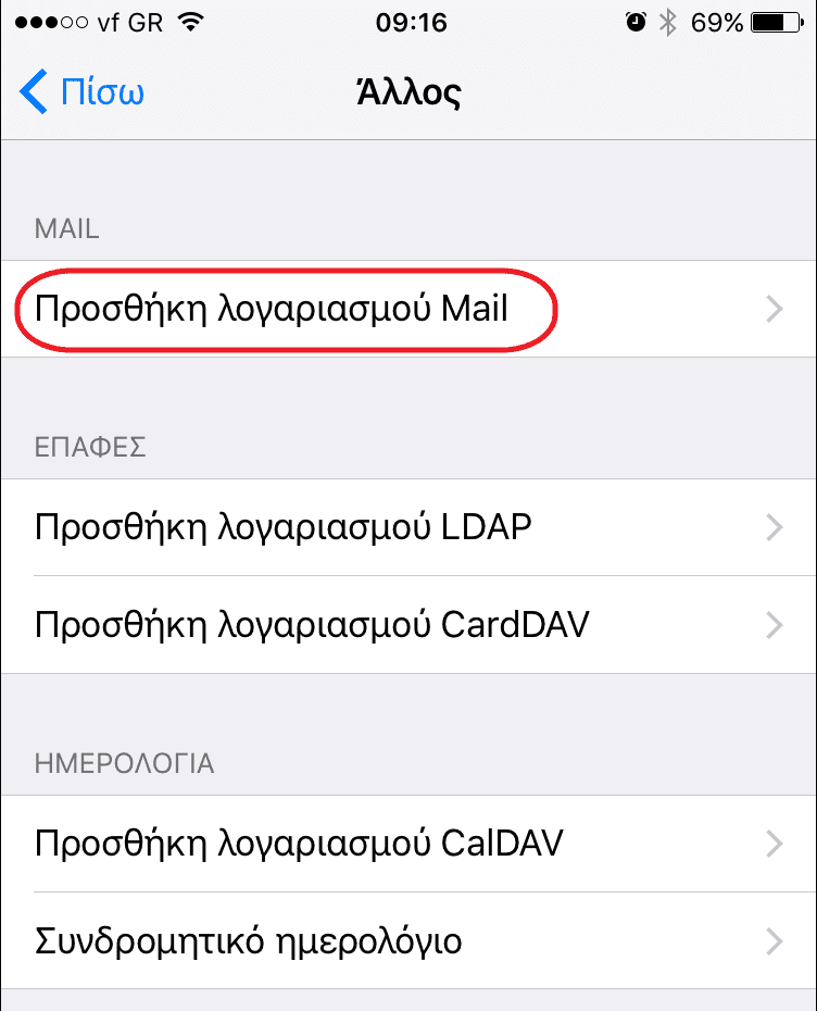 Add email account at iphone