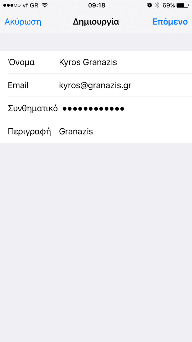 add personal data at iphone