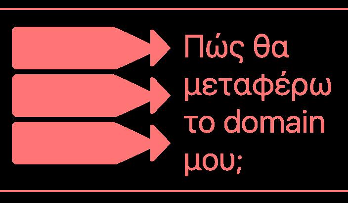 domain name metafora