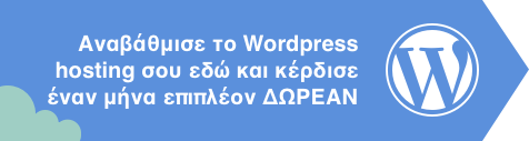 wordpress-call